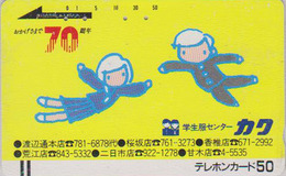 Télécarte Ancienne Japon / 110-10128 - Enfants / Comics - Japan Front Bar Phonecard / A - BD