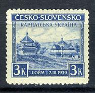 ARCHITECTURE - 1958 - CECOSLOVACCHIA - Scott. Nr. 254B -  LH - (CW2427.49) - Cecoslovacchia