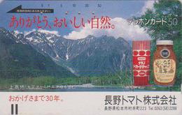 Télécarte Ancienne Japon / 110-10230 - Tomate - NAGANO TOMATO KETCHUP - Adv. Japan Front Bar Phonecard / A - Lebensmittel