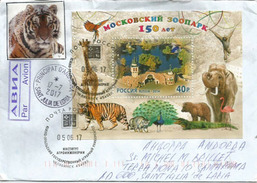 150 Ans Du Parc Zoologique De Moscou, B-F Sur Lettre Adressée ANDORRA, Avec Timbre à Date Arrivée - Raubkatzen