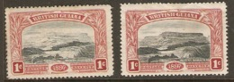 British Guiana 1898 216 1c  Together With Stamp From 2nd Plate Mounted Mint - British Guiana (...-1966)