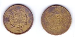 Afghanistan 1 Paisa 1332 (1913) KM#849 - Afghanistan