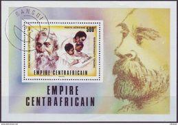 CENTRAFRIQUE - BL 13 + 39 (o) - Cote 4,50 Euro (J 52) - Centrafricaine (République)