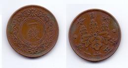 Japan 1 Sen 1922 (yr.11) Yoshihito - Japan