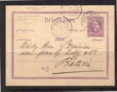 1880 Javaanse Tekst Op Achterzijde KOPSTAAND Geuz. # 3 > Fa. Kolff Batavia (ni25) - Nederlands-Indië