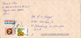 Taiwan Cover Sent Air Mail To USA 5-12-1991 Topic Stamps - 1945-... República De China