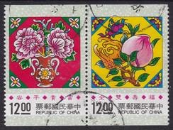 Taiwan 1993 Mi-Nr. 2096C+2097C, Trad. Neujahrswünsche Gestempelt Siehe Scan - Gebraucht
