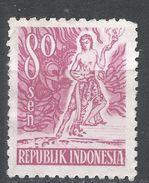 Indonesia 1953. Scott #385 (MNG) Mythological Hero, Héros Mythologique - Indonésie