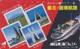 Télécarte Japon / 430-0536 - BATEAU & Paysage - FERRY SHIP & Landscape Japan Phonecard - SCHIFF Telefonkarte - 983 - Schiffe
