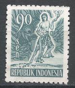 Indonesia 1953. Scott #386 (MNG) Mythological Hero, Héros Mythologique - Indonésie