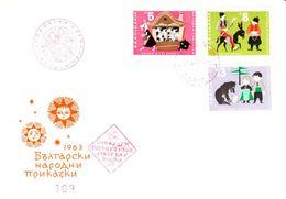 Bulgaria FDC 1964 - FDC