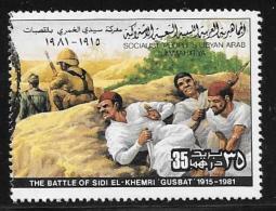 Libya, Scott #926b Used Battle Of Sidi El-Khemri, 1981 - Libya