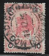 Somalia, Scott # 72 Used Lion Surcharged, 1926 - Somalia