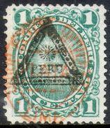 PERÚ-Yv. 67 - Sc. 80-NUEVO SIN GOMA -PER-6890 - Pérou