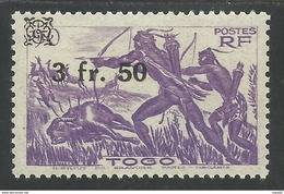 TOGO 1944 YT 230** SANS CHARNIERE NI TRACE - MNH - Togo (1914-1960)