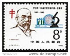 China 1982 J74 Tubercle Bacillus Stamp Robert Koch Medicine Health Microscope Famous - Medicine