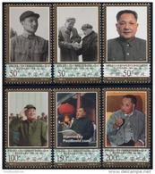 China People's Republic 1998 Deng Xiaoping 6v, (Mint NH), History - Politicians - 1949 - ... Volksrepublik