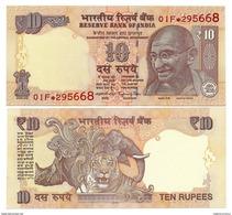 India 10 Rupees P-102 2016 Letter L, REPLACEMENT UNC - India