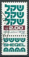 ISRAEL 1980 MI-NR. 836 YI O Used - Aus ABO - Usati (con Tab)