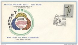 GREECE 1986,  Volleyball, Commemorative Cancel, World Championship. - Volley-Ball