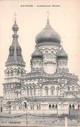 ¤¤  -  ARMENIE  -  BATOUM   -   Cathédrale Russe   -  ¤¤ - Arménie