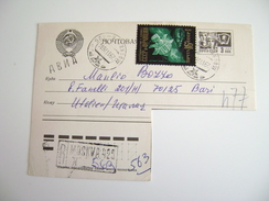 MOSCA RUSSIA  MOSCOW MOSCA RUSSIA ROUSSA  FRANCOBOLLO STAMPS COVER - 1923-1991 USSR