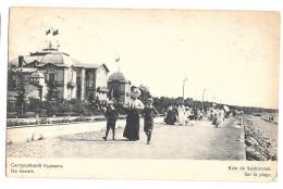 CPA.  RUSSIE...   BAIN DE SESTRORETZK...SUR LA PLAGE... ANIMATION....1911..TBE ...SCAN - Russie