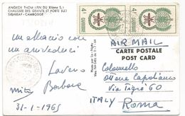 Z3208 Siemreap Siem Reap - Angkor Thom - Chaussee Des Geants Et Porte Sud - Nice Stamps Timbres Francobolli 1965 - Cambogia