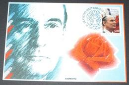 CARTE MAXIMUM  1er Jour 04/01/1997  FRANCOIS MITTERAND - Maximum Cards