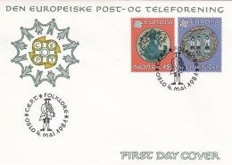Norway 1981 FDC Europa CEPT (DD3-5) - Europa-CEPT