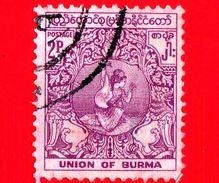 BURMA - Myanmar (Birmania)  - Usato - 1954 - Danza - Dancer - Valore Nella Nuova Valuta - 2 - Myanmar (Burma 1948-...)