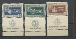 1949 ISRAEL  18 / 20 Full Tab **  Cote 1400 Euros     Nouvel An 5710 - Nuevos (con Tab)