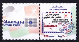 OMAN  2009   Stamp Expo  SET WITH OMAN  POST LOGO  ALL MINT NH - Oman