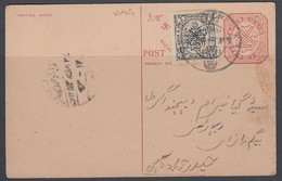 Hyderabad 1937 Type Stationery Card Uprated 4p Hanguli - Hyderabad