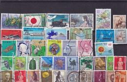 JAPON  : Y&T : Lot De 40 Timbres Oblitérés - Japon