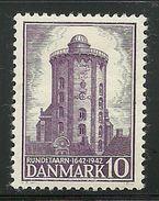 DENMARK Dänemark 1942 Michel 278 * - Architektur