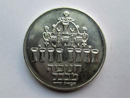 Israel, 5 Lirot, 1973 Babylonian Lamp - Israel