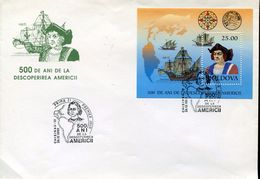 23854  Moldova,  Fdc  1992 Of The S/s  Columbus, Colon, Coulomb, Colombo - Christopher Columbus