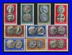 1959 - Grecia - Sc 639-649 - MNH - Goma Alterada - GR-051 - Unused Stamps
