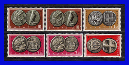 1959 - Grecia - Adhrencias - MNH - GR-054 - Unused Stamps