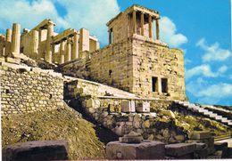 25022. Postal ATENAS (Grecia), Acropolis, El Propileo - Grecia