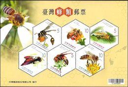 TAIWAN 2012 Bees, Insects, Fauna MNH - 1945-... Republic Of China