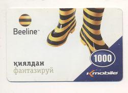 KAZAKHSTAN - Beeline - GSM Prepaid Card - 1000 KZT - Cardboard - - Kazakhstan