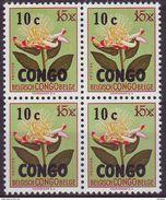CONGO REPUBLIQUE - 383 ** - Cote 17,75 Euro !!! (F 15) - Repubblica Del Congo (1960-64)