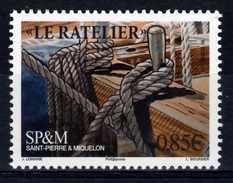 Saint Pierre And Miquelon, Nautical, Pin Rail, 2017, MNH VF - Unused Stamps