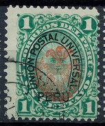 Stamp Peru Used Lot#32 - Peru