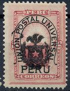 Stamp Peru Used Lot#40 - Peru