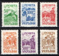 UCRAINA - 1993 - IL LAVORO IN UCRAINA - NUOVI MNH - Ucraina