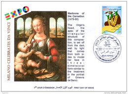 DZ 2014 FDC World Expo Milan 2015 Celebrates Da Vinci De Vinci Italia Italy Madonna Of The Carnation Painting - 2015 – Milan (Italy)