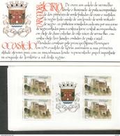 1721 MH Burgen Und Schlöser / Kastell Von Leiria ** Postfrisch MNH - 1910-... Republic